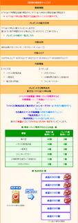 sc0001-2.png